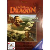 En el año del dragón